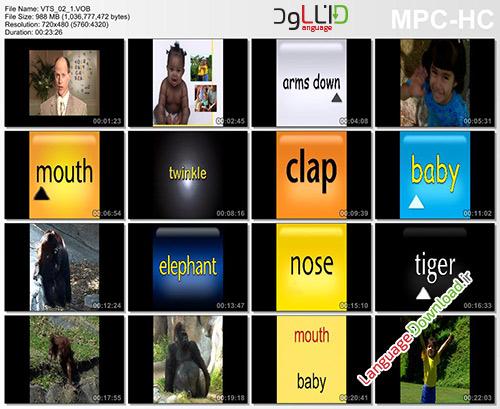 شعر انگلیسی برای کودکان