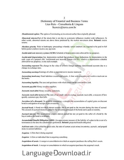اصطلاحات انگلیسی تجاری