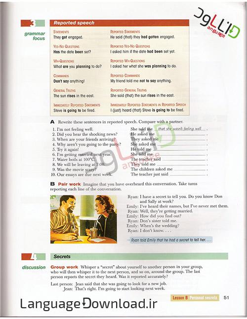 آموزش زبان انگلیسی به صورت اینترنتی