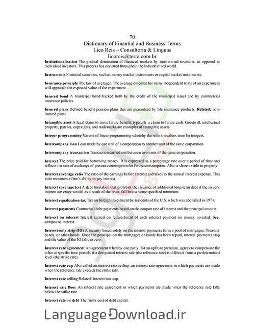 اصطلاحات تجارت انگلیسی به انگلیسی