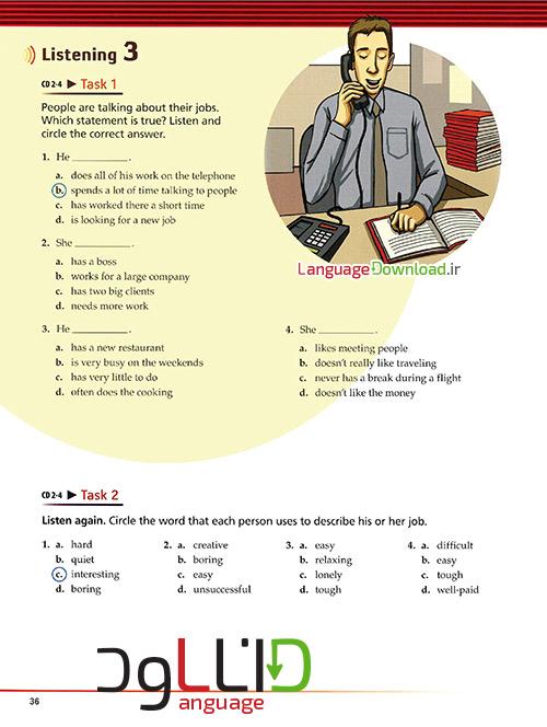 تقویت مهارت لیسنینگ زبان انگلیسی