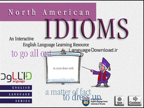 X دانلود نرم افزار آموزش و تقویت اصطلاحات North American Idioms