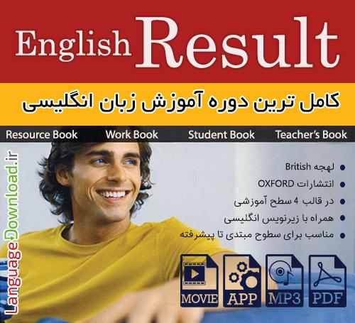 آموزش انگلیسی با فیلم