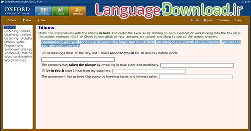 آموزش لغات و اصطلاحات کسب و کار در خانه