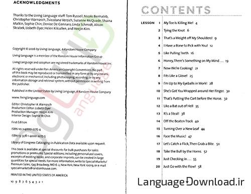 آموزش اصطلاحات زبان انگلیسی از پایه