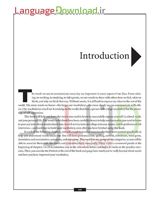 آموزش لغات و هجی کردن در منزل