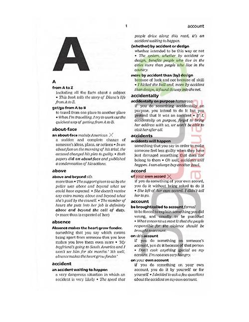 اصطلاحات پرکاربرد زبان انگلیسی