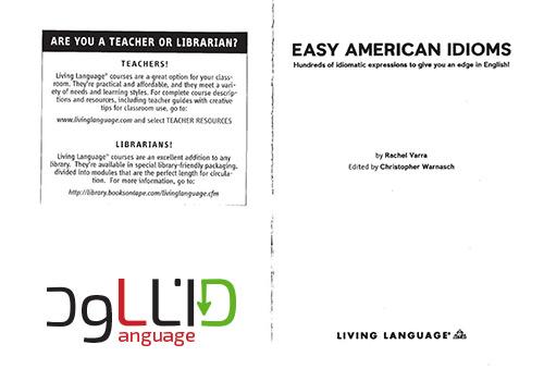 آموزش اصطلاحات همراه با لهجه امریکن