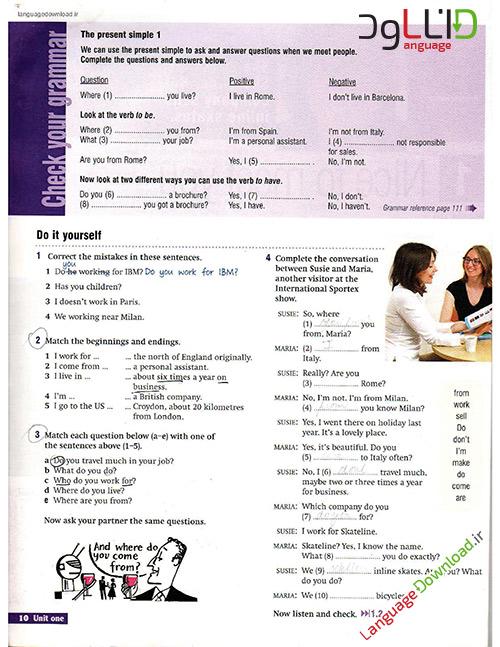 آموزش مهارت های شغلی به انگلیسی