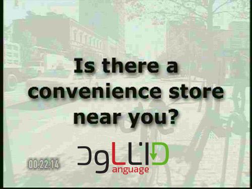 تقویت مکالمه انگلیسی با لهجه امریکن