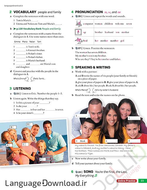آموزش زبان انگلیسی مدرن