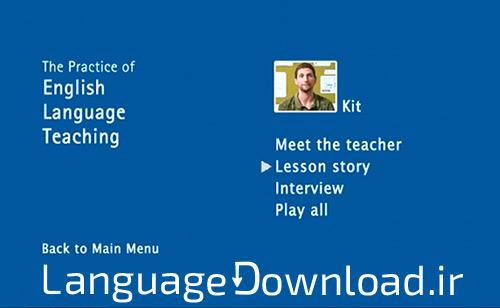 دانلود بهترین مجموعه آموزش زبان انگلیسی