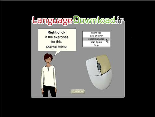 لغات ضروری آیاتس