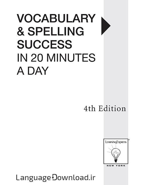 خرید اینترنتی کتاب Vocabulary and Spelling Success
