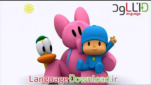 آموزش سریع زبان انگلیسی به کودک