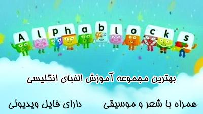 آموزش کلمات انگلیسی به فارسی