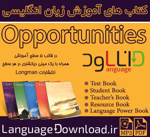 آموزش زبان انگلیسی از پایه