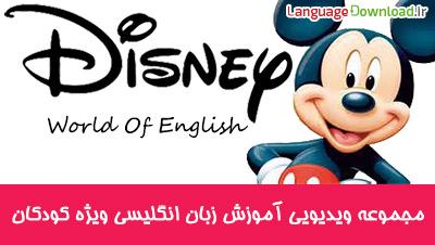 آموزش حروف زبان انگلیسی برای کودکان