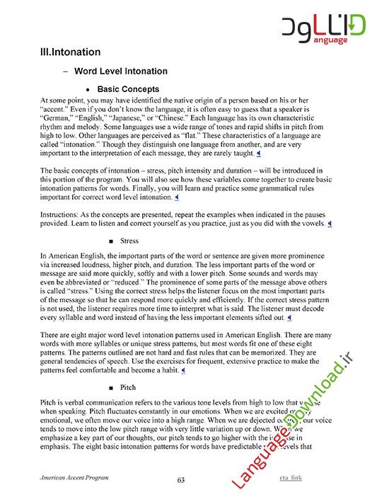 دانلود کتاب آموزش لهجه آمریکایی