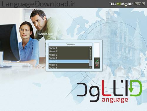 آموزش زبان فرانسه همراه با نرم افزار