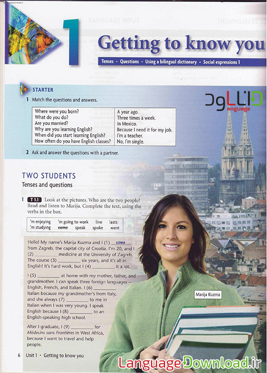 دانلود کتاب های آموزش زبان انگلیسی