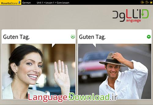 آموزش تمامی مهارت های زبان آلمانی در منزل