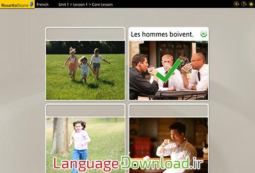 دانلود نسخه 4 نرم افزار فرانسوی رزتااستون