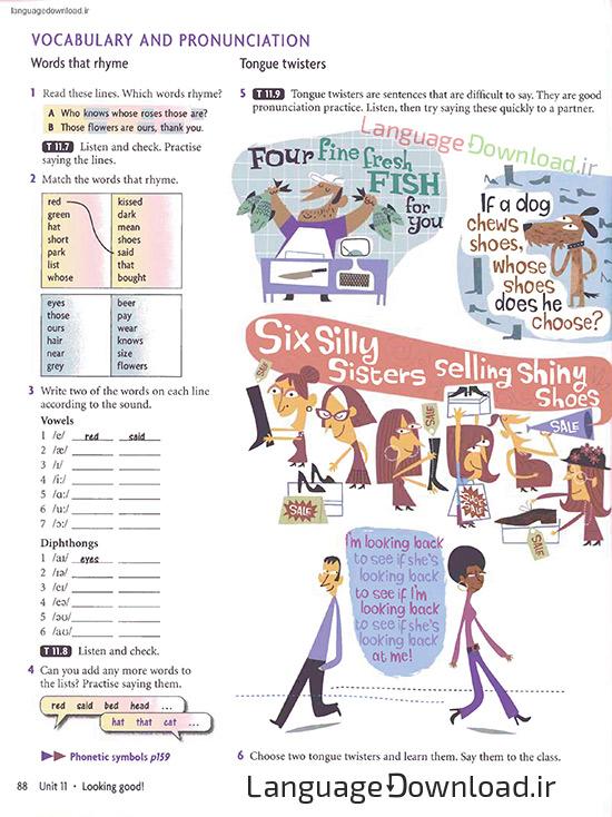 دانلود کتاب های صوتی آموزش زبان انگلیسی
