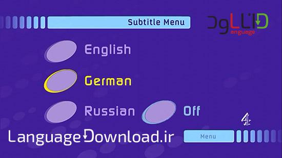 دانلود آموزش زبان آلمانی صوتی