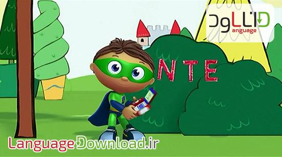 آموزش زبان انگلیسی به خردسالان از ابتدا