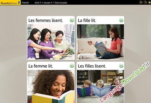 سایت فروش نرم افزار فرانسه rosetta stone