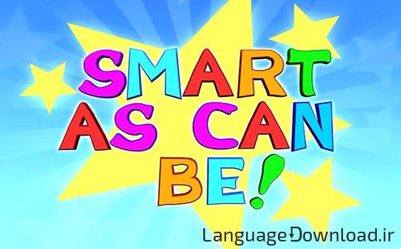 دانلود رایگان آموزش زبان انگلیسی برای خردسالان