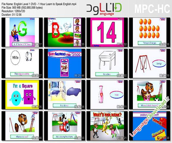 دانلود مجموعه آموزشی حروف الفبا به کودکان
