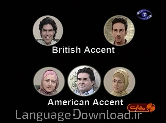دانلود فیلم آموزش گرامر زبان انگلیسی به فارسی