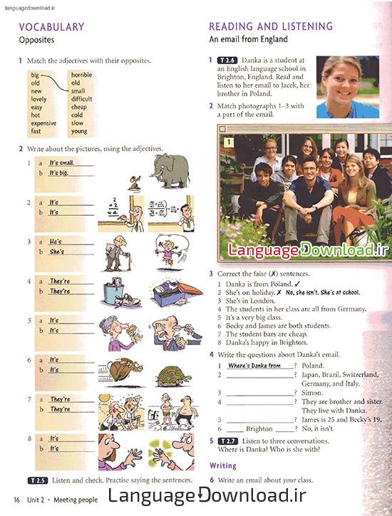 دانلود کتاب های آموزش مکالمه انگلیسی