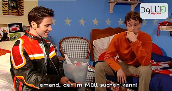 فایل صوتی آموزش زبان آلمانی
