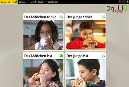 آموزش لغات زبان آلمانی