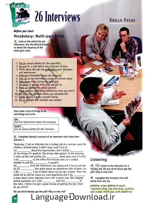 شیوه آموزش زبان انگلیسی