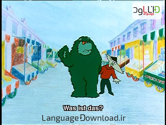 آموزش زبان آلمانی در خانه