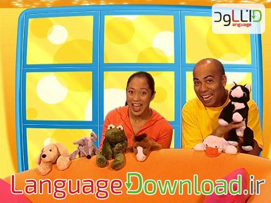آموزش زبان انگلیسی به نوآموزان در خانه