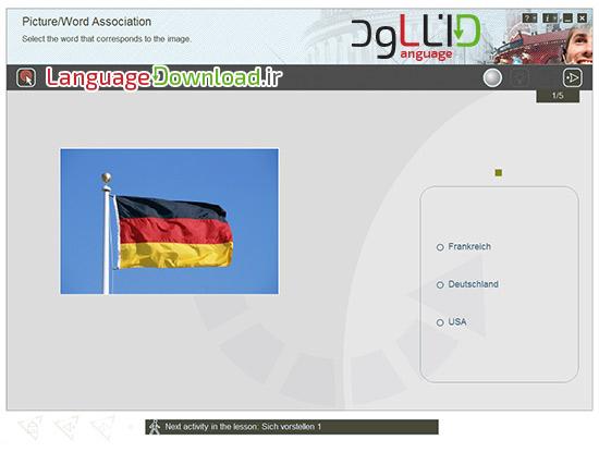 کامل ترین مجموعه آموزش زبان آلمانی