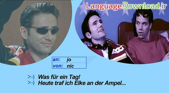 سریال آموزش زبان آلمانی