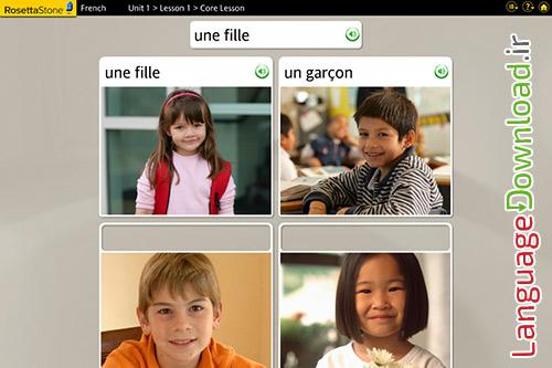 خرید نرم افزار فرانسوی rosetta dtone