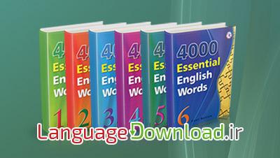 دانلود کلمات انگلیسی رایج
