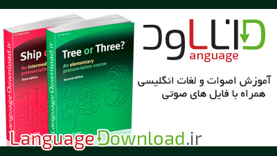 languagedownload.ir