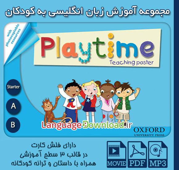 آموزش حروف انگلیسی به خردسالان