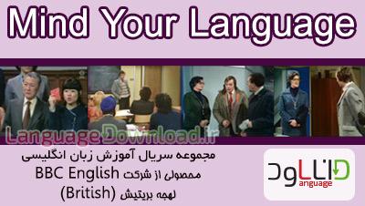 دانلود رایگان منابع ویدیویی آموزش زبان انگلیسی