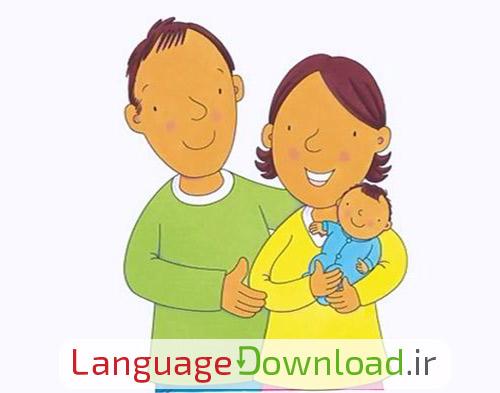 کتاب آموزش انگلیسی برای خردسالان