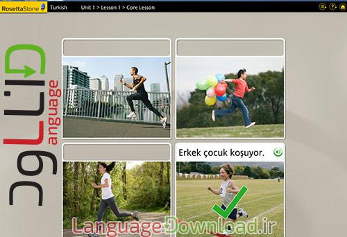 آموزش زبان ترکی استانبولی در خانه