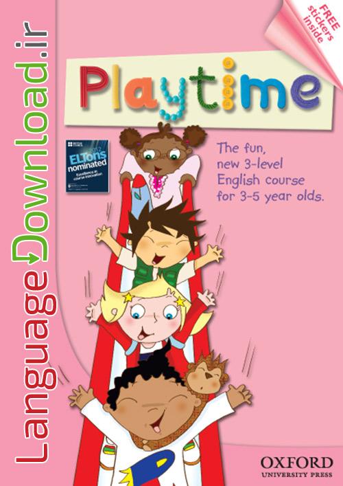 آموزش زبان انگلیسی به کودکان از اول